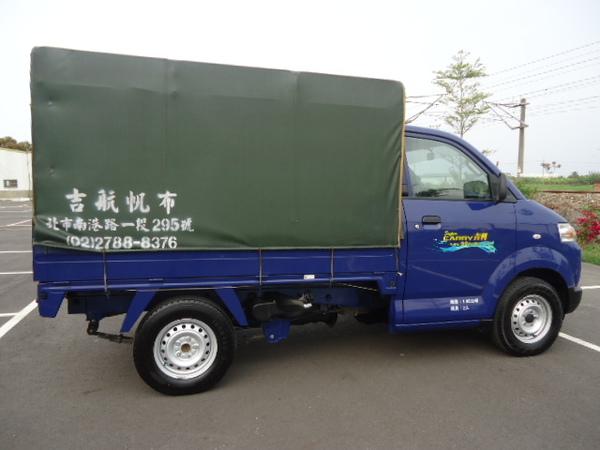 中古車 SUZUKI Carry 1.6 圖片
