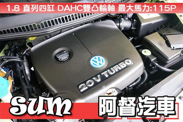 中古車 VW Beetle 1.8 圖片