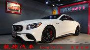 ●龍德國際● BENZ AMG S63 COUPE 車價+選配=1139萬 ~