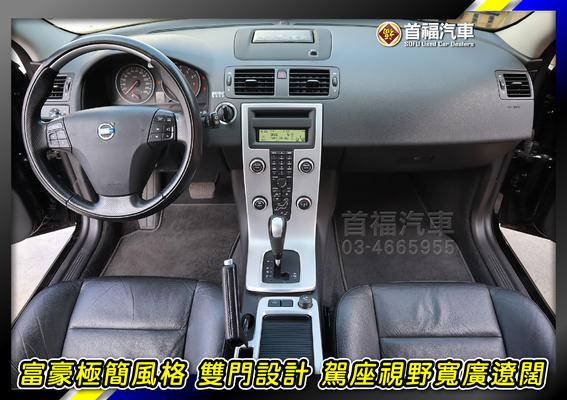 中古車 VOLVO C30 2.0 圖片