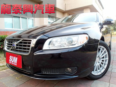 S80 正07年10月出廠稀少2.4柴油原版件實車極美~原廠保養里程保證
