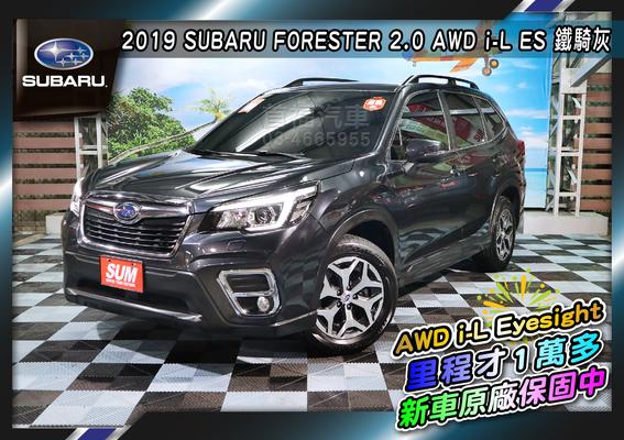中古車 SUBARU Forester 2.0 圖片