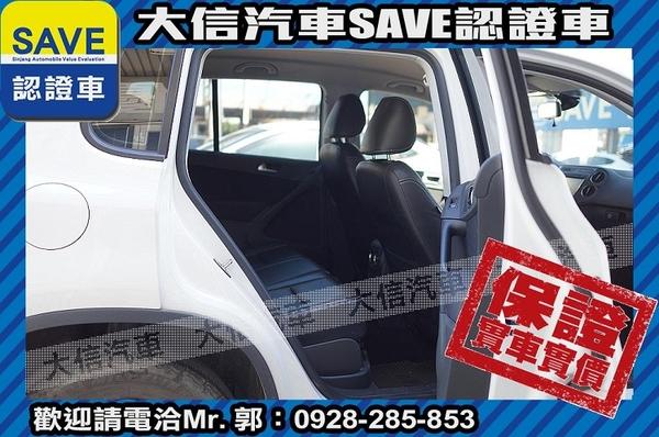 中古車 VW Tiguan 1.4 圖片