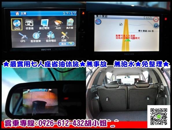 中古車 TOYOTA Wish 2.0 圖片