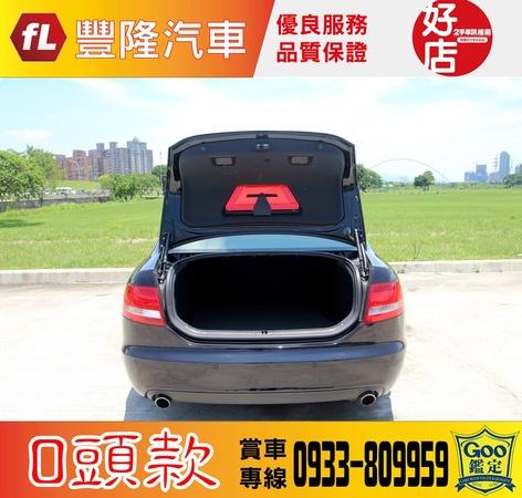 中古車 AUDI A6 2.0 圖片