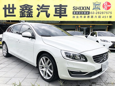 -世鑫汽車- 低里程 VOLVO V60 D4 旗艦版