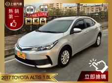2017 ALTIS 低里程/ABS/鋁圈/手自排/新手入手車、省油