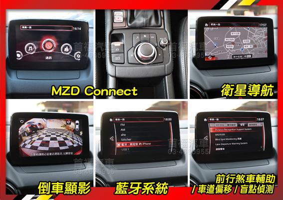 中古車 MAZDA CX-3 2.0 圖片