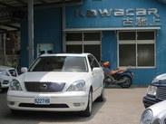 古馳上精選實價 2002年4月出廠 凌志LS430 原廠白色 少跑漂亮車 可貸