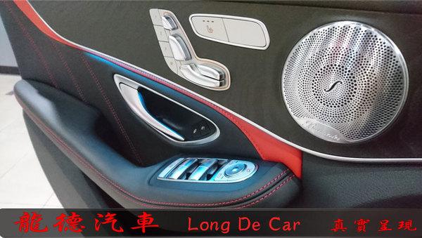中古車 Benz C-Class C63s 圖片