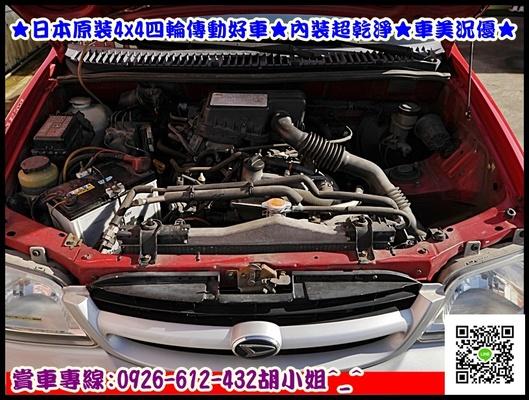 中古車 DAIHATSU Terios 1.3 圖片