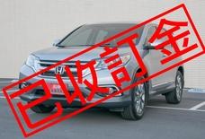 君豪汽⾞~4WD旗艦S版 ⼀⼿車 全⾞原鈑件 快撥 電動椅 天窗 衛星導航