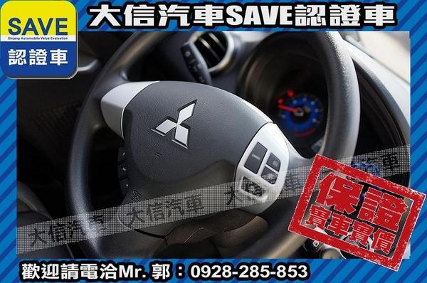 中古車 MITSUBISHI Colt Plus 1.5 圖片