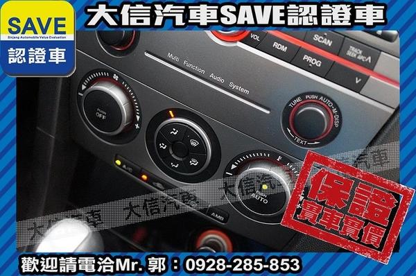 中古車 MAZDA 3 2.0 圖片