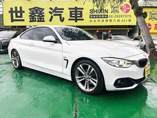 -世鑫汽車- 實價刊登 總代理 BMW 420I Coupe