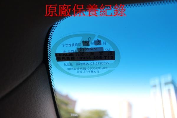 中古車 LEXUS ES Series ES330 圖片