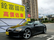 BMW 寶馬 650i