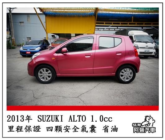 中古車 SUZUKI Alto 1.0 圖片