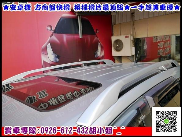 中古車 MITSUBISHI Outlander 2.4 圖片