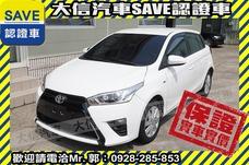大信SAVE 2018年式 YARIS 小改款 僅跑25000KM 新車保固中!