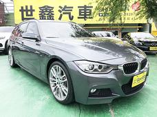-世鑫汽車- 2015年 F31 320旅行車 新車選配M版 保證全台最低里程數