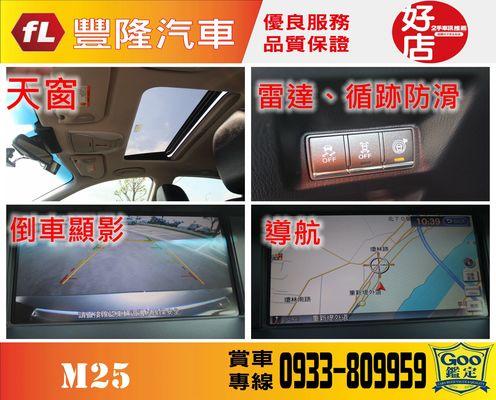中古車 INFINITI M Sedan M 25 圖片