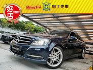 明士汽車《保證實車實價登錄 一手車 里程保證》2014 C250 1.8 旅行車