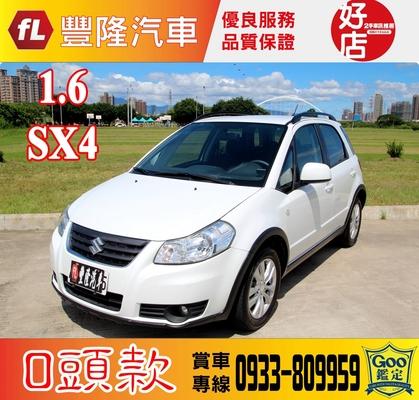 中古車 SUZUKI SX4 1.6 圖片
