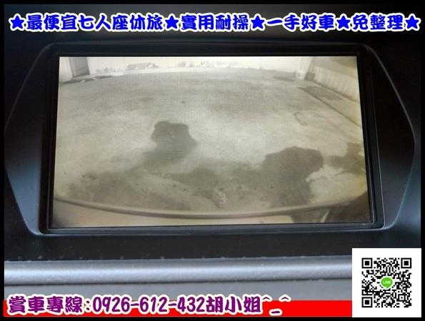 中古車 MITSUBISHI Savrin 2.0 圖片