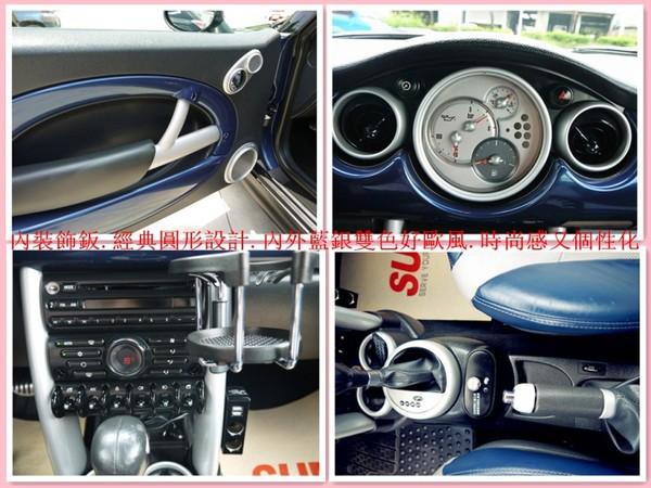 中古車 MINI Cooper S 1.6 圖片