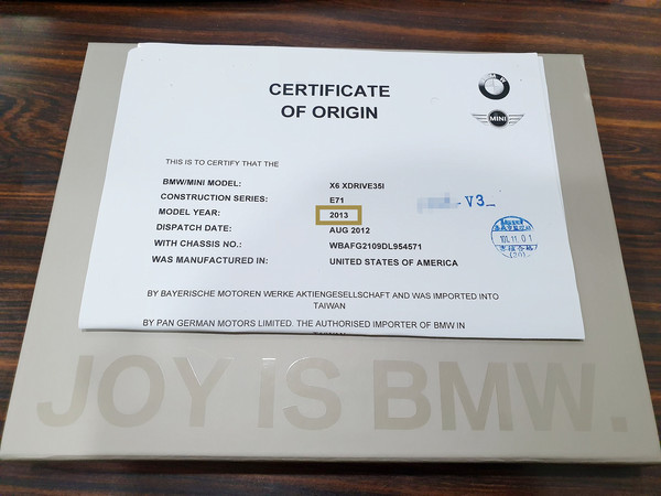 中古車 BMW X6 Series X6 xDrive 圖片