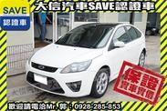 大信SAVE 2011年 FOCUS TDCI 柴油 2.0 TCS+手自排!!