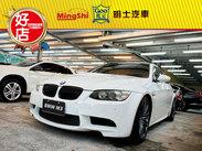 明士汽車《保證實車實價登錄 一手車 里程保證》2010 BMW M3 4.0雙門