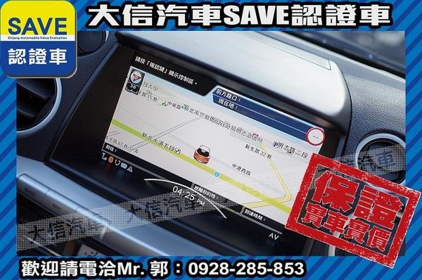 中古車 LUXGEN 7 SUV 2.2 圖片