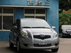 古馳上實價全額刷卡2008年式 豐田 YARIS 1.5 G版 方控 空姐一手車