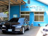 古馳上精選實價 2014出廠BMW 750Li M-SPORT日規稀有 內裝超綿