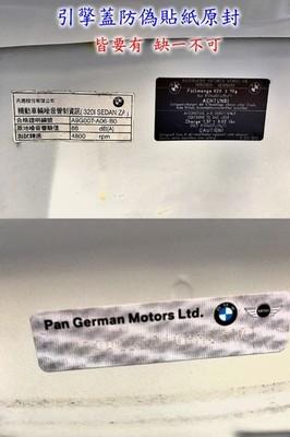 中古車 BMW 3 Series 320 圖片