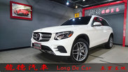 ●龍德國際● BENZ GLC300 AMG 4Matic 百大好店 賀成交~