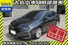 大信SAVE 2019年 ALTIS 新車原廠保固 僅跑19000KM 實車實價