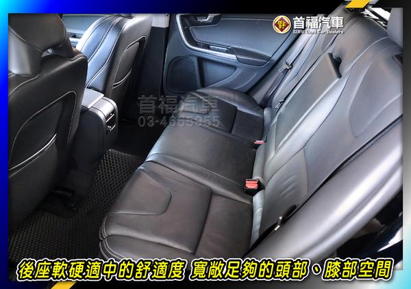 中古車 VOLVO V60 2.0 圖片