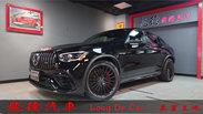 ●龍德國際● BENZ AMG GLC63s COUPE 全新車 百大好店 ~