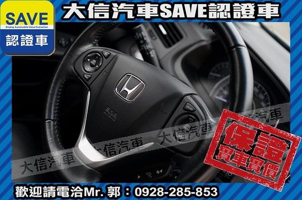 中古車 HONDA CRV 2.4 圖片