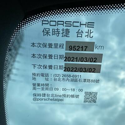 中古車 PORSCHE Cayenne 3.6 圖片