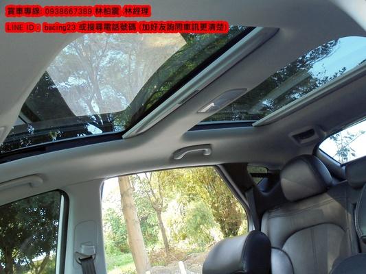 中古車 HYUNDAI ix35 2.0 圖片