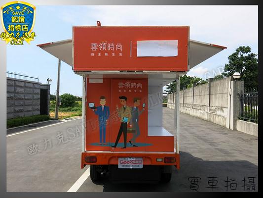 中古車 MITSUBISHI Veryca 1.2 圖片