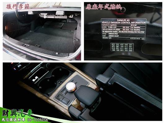 中古車 Benz E-Class E350 圖片