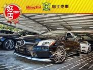 明士汽車《保證實車實價登錄 一手車 里程保證》14年Benz CLA45 2.0