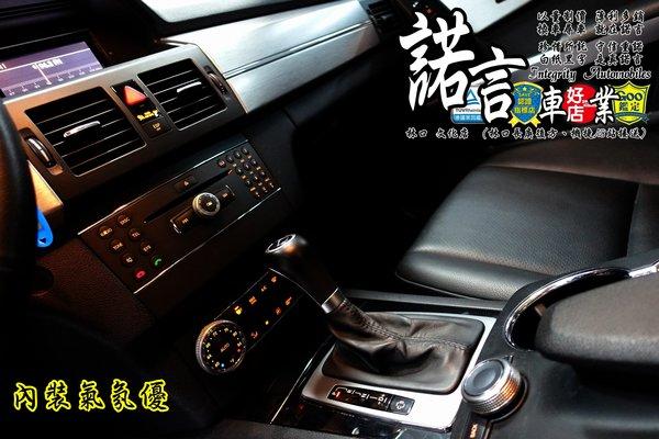 中古車 Benz GLK-Class GLK350 圖片