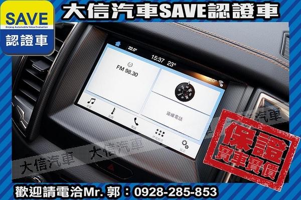 中古車 FORD Ranger 3.2 圖片