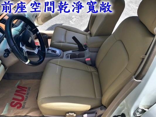 中古車 MITSUBISHI Global Lancer 1.8 圖片